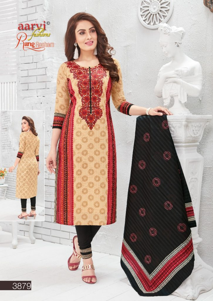 - IMG 20180427 WA0118 726x1024 - Aarvi fashion Rang Resham Vol 6 Exclusive cotton dress material catalog in wholesale  - IMG 20180427 WA0118 726x1024 - Aarvi fashion Rang Resham Vol 6 Exclusive cotton dress material catalog in wholesale