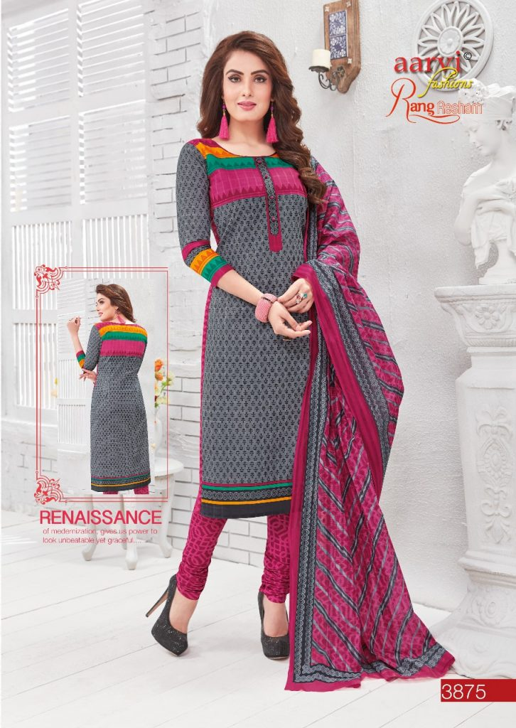 - IMG 20180427 WA0119 726x1024 - Aarvi fashion Rang Resham Vol 6 Exclusive cotton dress material catalog in wholesale  - IMG 20180427 WA0119 726x1024 - Aarvi fashion Rang Resham Vol 6 Exclusive cotton dress material catalog in wholesale
