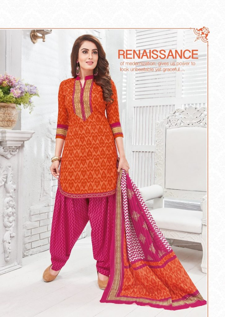 - IMG 20180427 WA0122 726x1024 - Aarvi fashion Rang Resham Vol 6 Exclusive cotton dress material catalog in wholesale  - IMG 20180427 WA0122 726x1024 - Aarvi fashion Rang Resham Vol 6 Exclusive cotton dress material catalog in wholesale