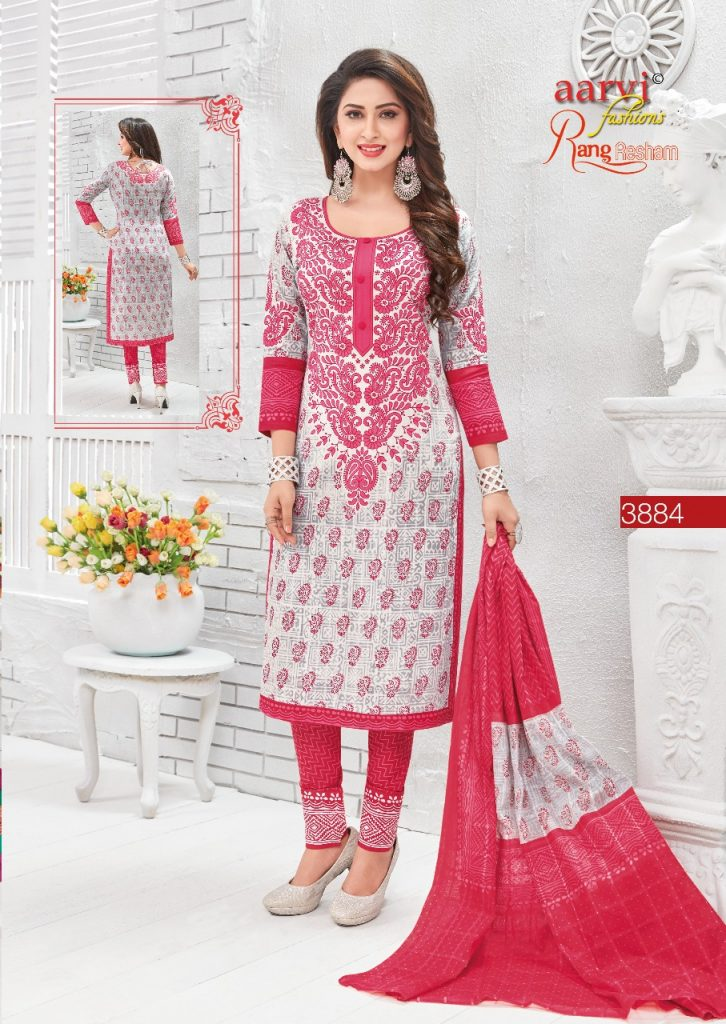 - IMG 20180427 WA0123 726x1024 - Aarvi fashion Rang Resham Vol 6 Exclusive cotton dress material catalog in wholesale  - IMG 20180427 WA0123 726x1024 - Aarvi fashion Rang Resham Vol 6 Exclusive cotton dress material catalog in wholesale