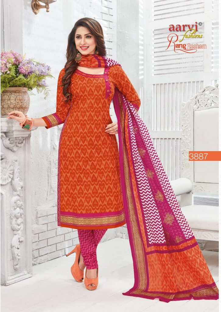 - IMG 20180427 WA0124 726x1024 - Aarvi fashion Rang Resham Vol 6 Exclusive cotton dress material catalog in wholesale  - IMG 20180427 WA0124 726x1024 - Aarvi fashion Rang Resham Vol 6 Exclusive cotton dress material catalog in wholesale