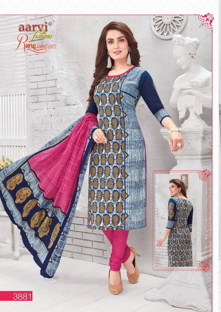 - IMG 20180427 WA0125 726x1024 - Aarvi fashion Rang Resham Vol 6 Exclusive cotton dress material catalog in wholesale  - IMG 20180427 WA0125 726x1024 - Aarvi fashion Rang Resham Vol 6 Exclusive cotton dress material catalog in wholesale