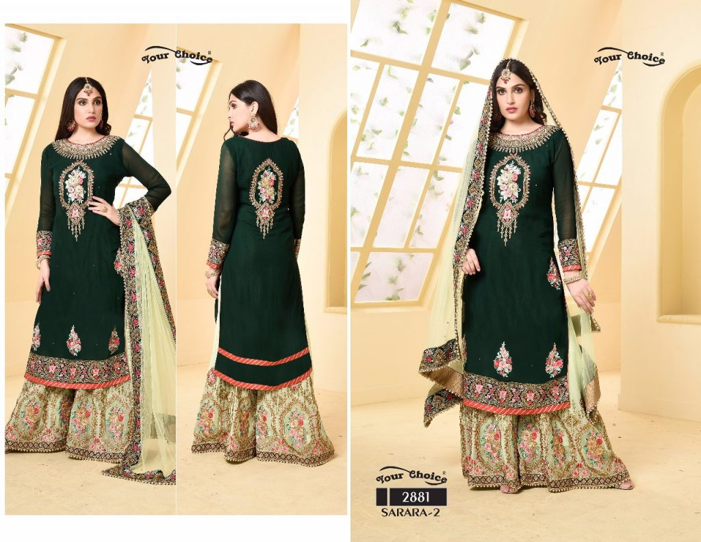 - IMG 20180428 WA0089 1024x791 - Your choice sharara vol 2 Heavy embroidery salwar suit Catalog in wholesale best price  - IMG 20180428 WA0089 1024x791 - Your choice sharara vol 2 Heavy embroidery salwar suit Catalog in wholesale best price