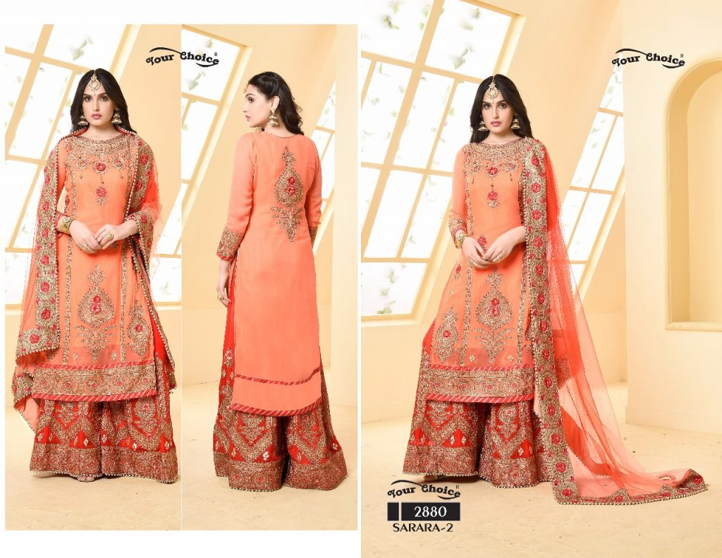 - IMG 20180428 WA0091 1024x791 - Your choice sharara vol 2 Heavy embroidery salwar suit Catalog in wholesale best price  - IMG 20180428 WA0091 1024x791 - Your choice sharara vol 2 Heavy embroidery salwar suit Catalog in wholesale best price