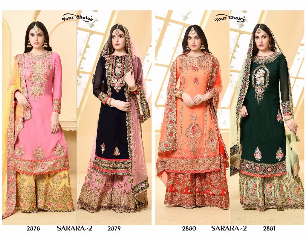 - IMG 20180428 WA0095 1 1024x791 - Your choice sharara vol 2 Heavy embroidery salwar suit Catalog in wholesale best price  - IMG 20180428 WA0095 1 1024x791 - Your choice sharara vol 2 Heavy embroidery salwar suit Catalog in wholesale best price