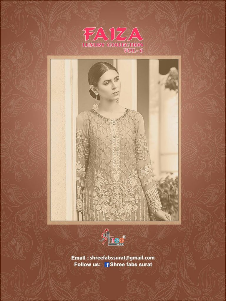 - IMG 20180428 WA0123 768x1024 - Shree fabs Faiza vol 6 Pakistani salwar suit wholesale best price from surat  - IMG 20180428 WA0123 768x1024 - Shree fabs Faiza vol 6 Pakistani salwar suit wholesale best price from surat