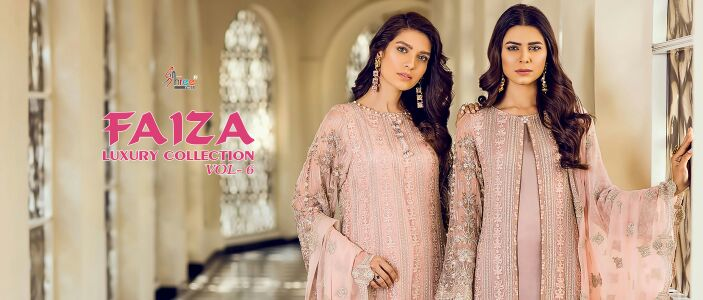 - IMG 20180428 WA0126 - Shree fabs Faiza vol 6 Pakistani salwar suit wholesale best price from surat  - IMG 20180428 WA0126 - Shree fabs Faiza vol 6 Pakistani salwar suit wholesale best price from surat