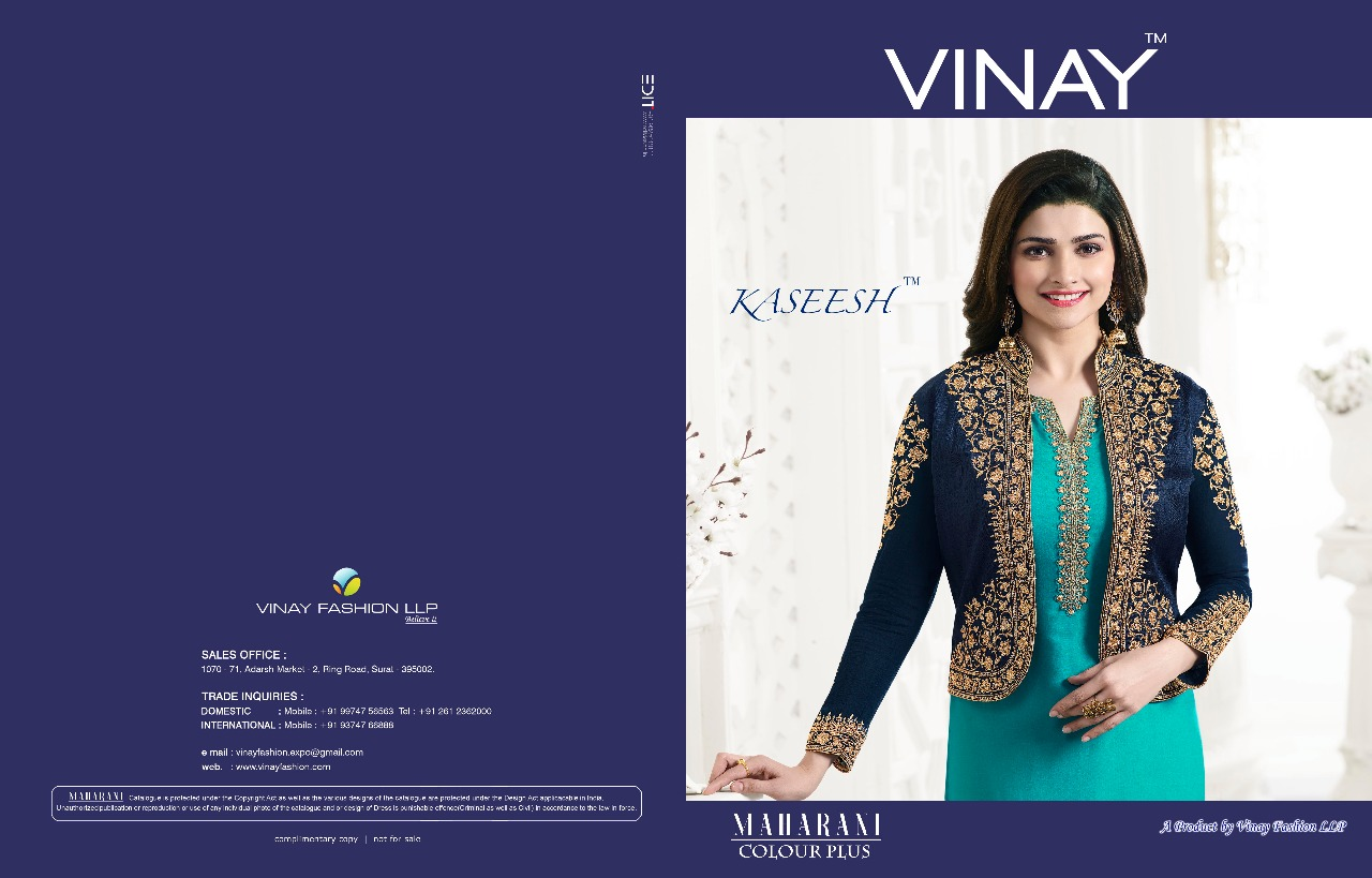 Vinay fashion 5461 colors Party Wear Koti Style salwar suit Wholesale Supplier