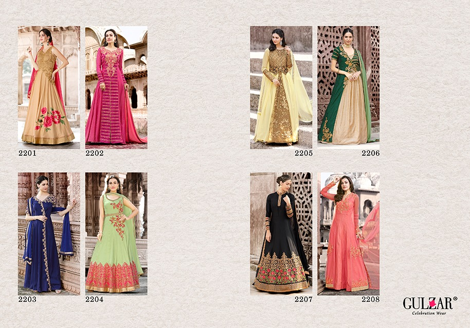 - IMG 20180510 WA0229 - Gulzar 2200 Series Designer party wear suit collection Supplier wholesale price  - IMG 20180510 WA0229 - Gulzar 2200 Series Designer party wear suit collection Supplier wholesale price