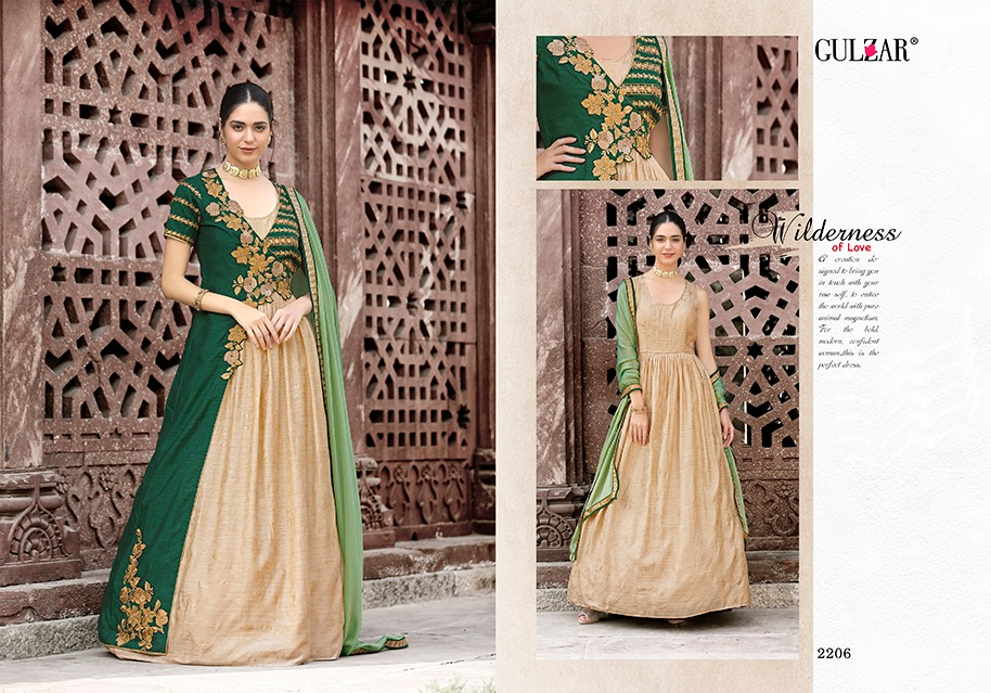 - IMG 20180510 WA0237 - Gulzar 2200 Series Designer party wear suit collection Supplier wholesale price  - IMG 20180510 WA0237 - Gulzar 2200 Series Designer party wear suit collection Supplier wholesale price