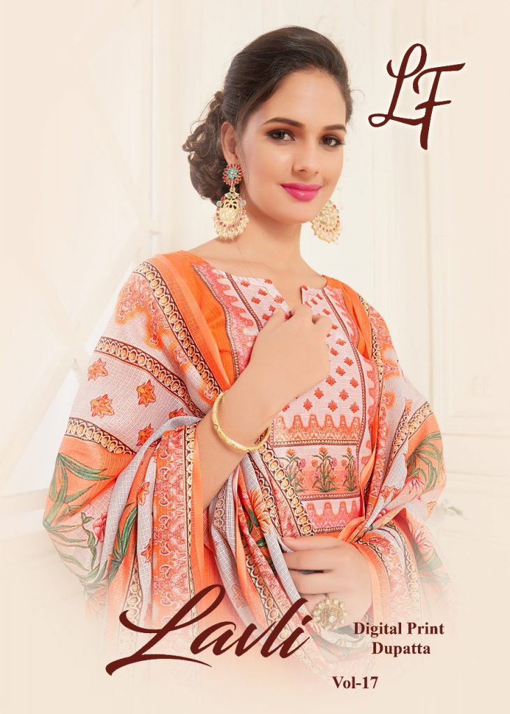 - IMG 20180518 WA0062 1 731x1024 - Lavli fashion lavli vol 17 printed salwaar suits catalog buy at wholesale rate from surat  - IMG 20180518 WA0062 1 731x1024 - Lavli fashion lavli vol 17 printed salwaar suits catalog buy at wholesale rate from surat