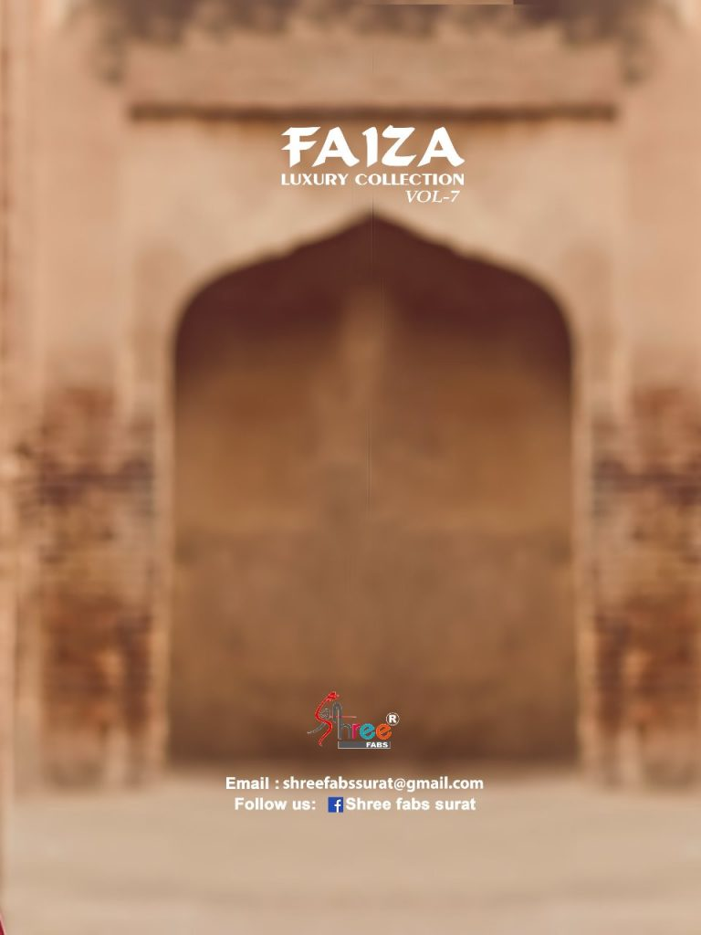 - IMG 20180521 WA0604 768x1024 - Shree fabs Faiza luxury collection vol 7 party wear pakistani suit wholesale price surat  - IMG 20180521 WA0604 768x1024 - Shree fabs Faiza luxury collection vol 7 party wear pakistani suit wholesale price surat