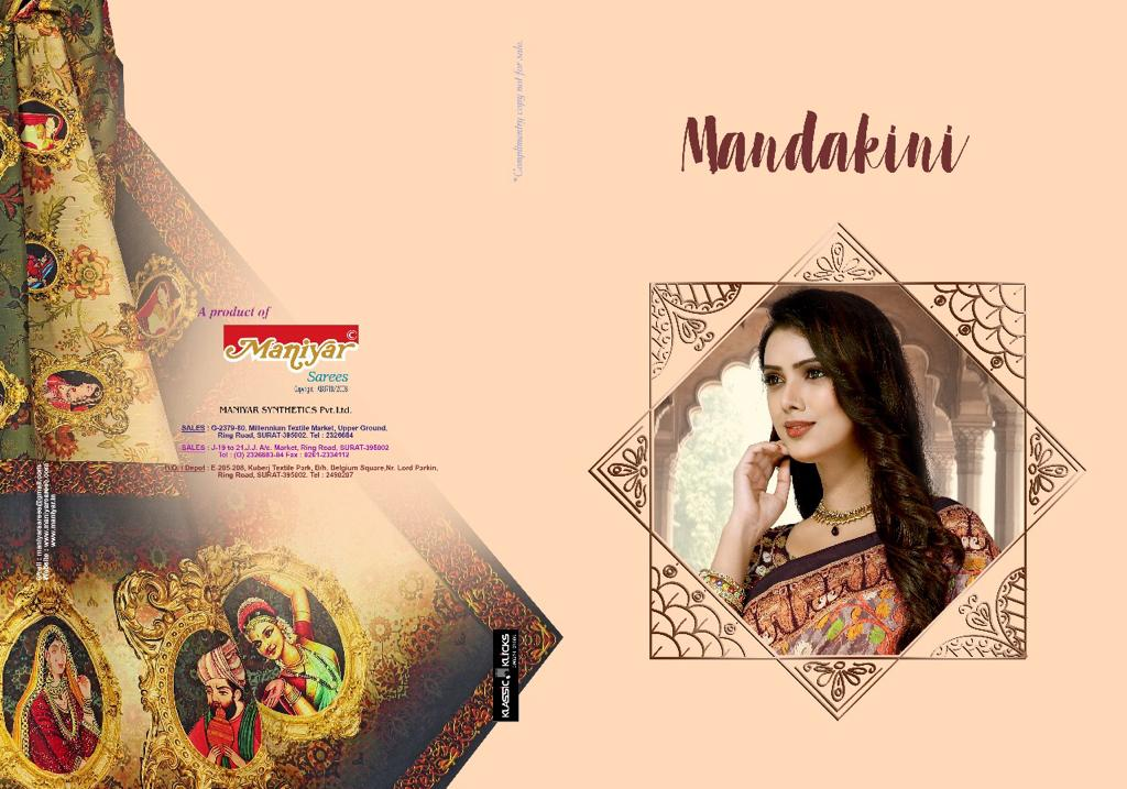 Maniyar sarees Mandakini exclusive silk kalamkari printed saree catalogue wholesale supplier surat