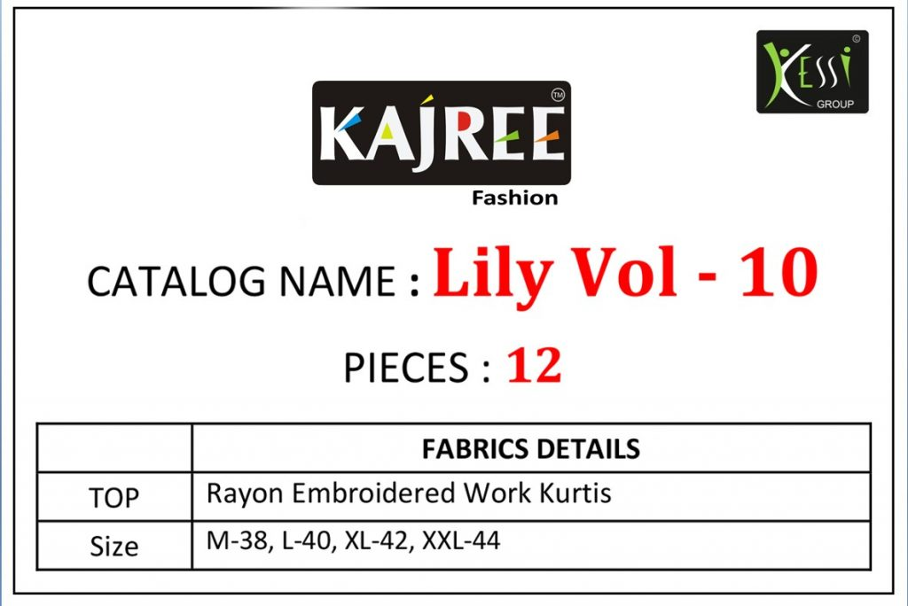- IMG 20180724 WA0000 1 1024x684 - Kajree Lily vol 10 Embroidered Rayon kurtis supplier Surat best price  - IMG 20180724 WA0000 1 1024x684 - Kajree Lily vol 10 Embroidered Rayon kurtis supplier Surat best price