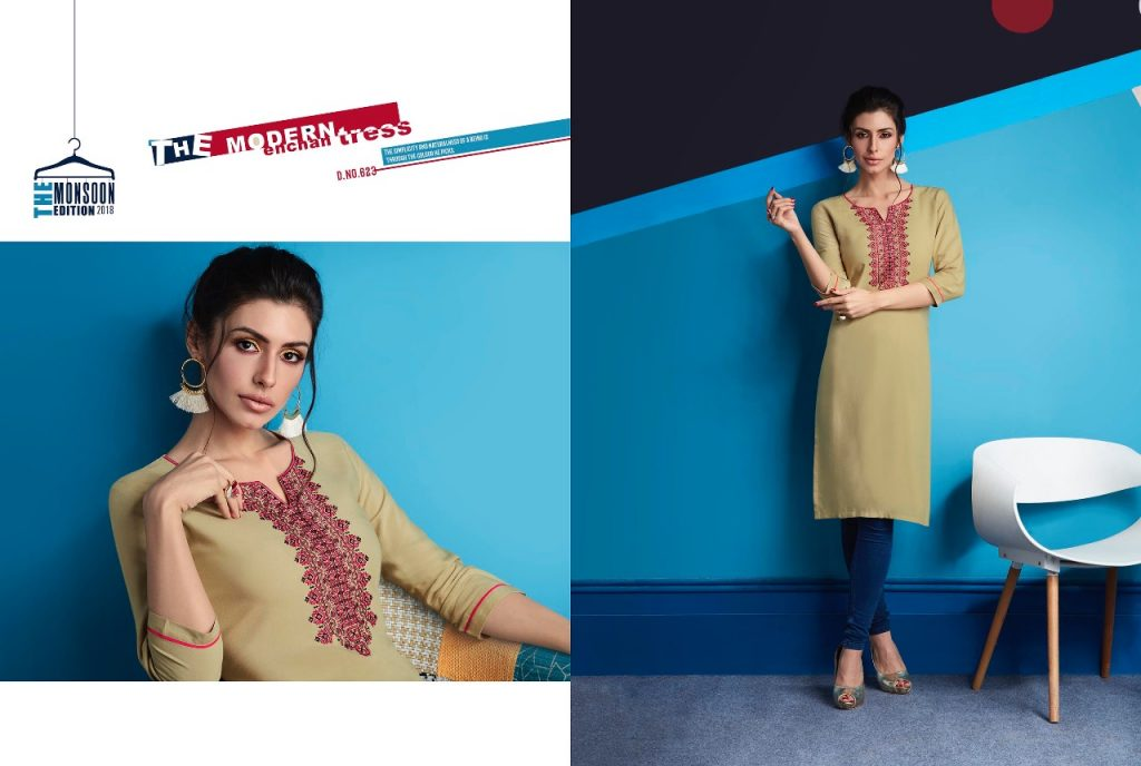 - IMG 20180724 WA0001 1 1024x688 - Kajree Lily vol 10 Embroidered Rayon kurtis supplier Surat best price  - IMG 20180724 WA0001 1 1024x688 - Kajree Lily vol 10 Embroidered Rayon kurtis supplier Surat best price