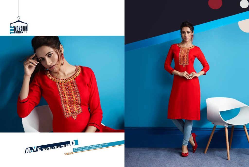 - IMG 20180724 WA0002 1 1024x688 - Kajree Lily vol 10 Embroidered Rayon kurtis supplier Surat best price  - IMG 20180724 WA0002 1 1024x688 - Kajree Lily vol 10 Embroidered Rayon kurtis supplier Surat best price