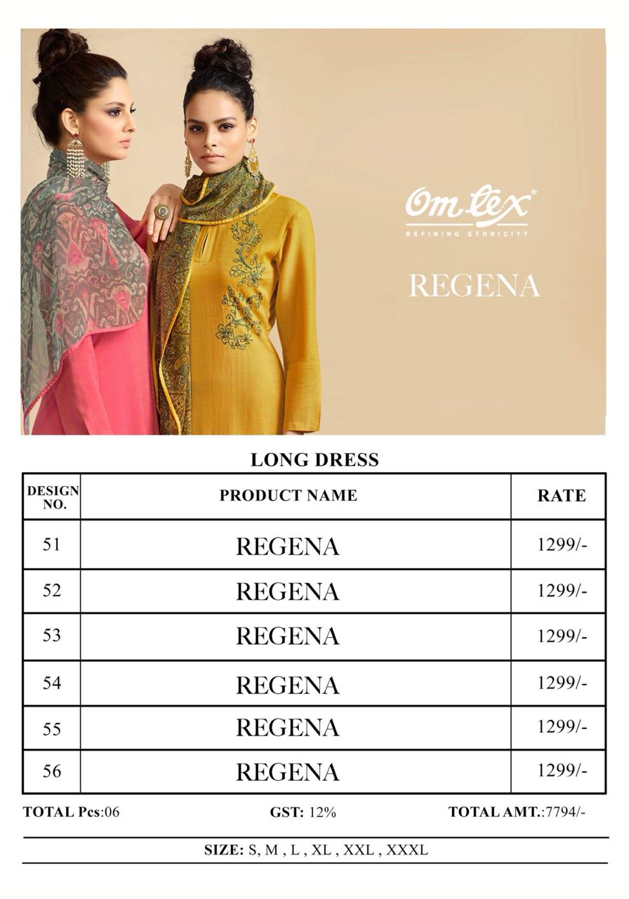 Omtex Regena Designer readymade gown catalogue in wholesale price