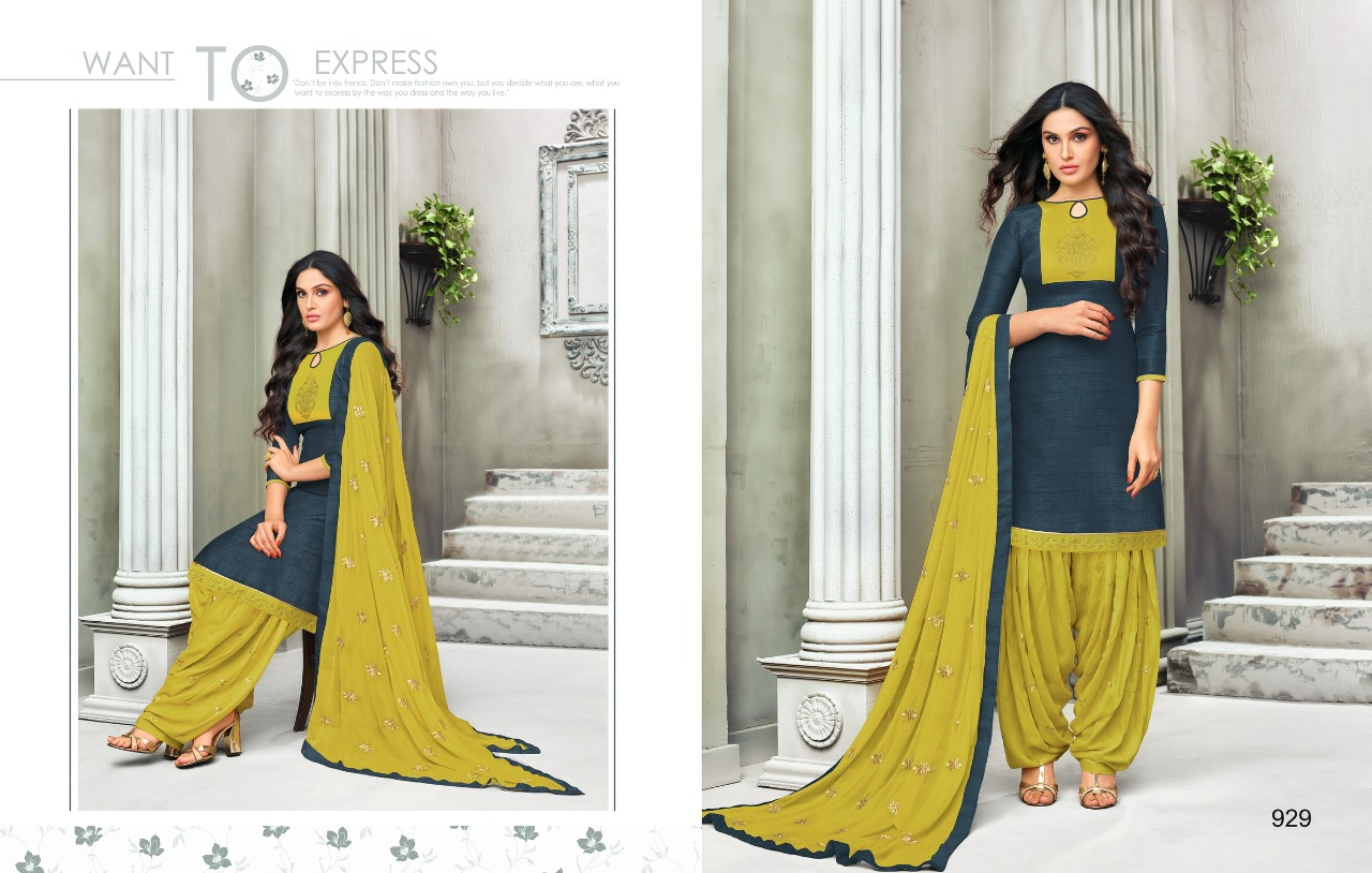 Kaycee trends fashion of Patiala salwar suit catalogue wholesaler surat