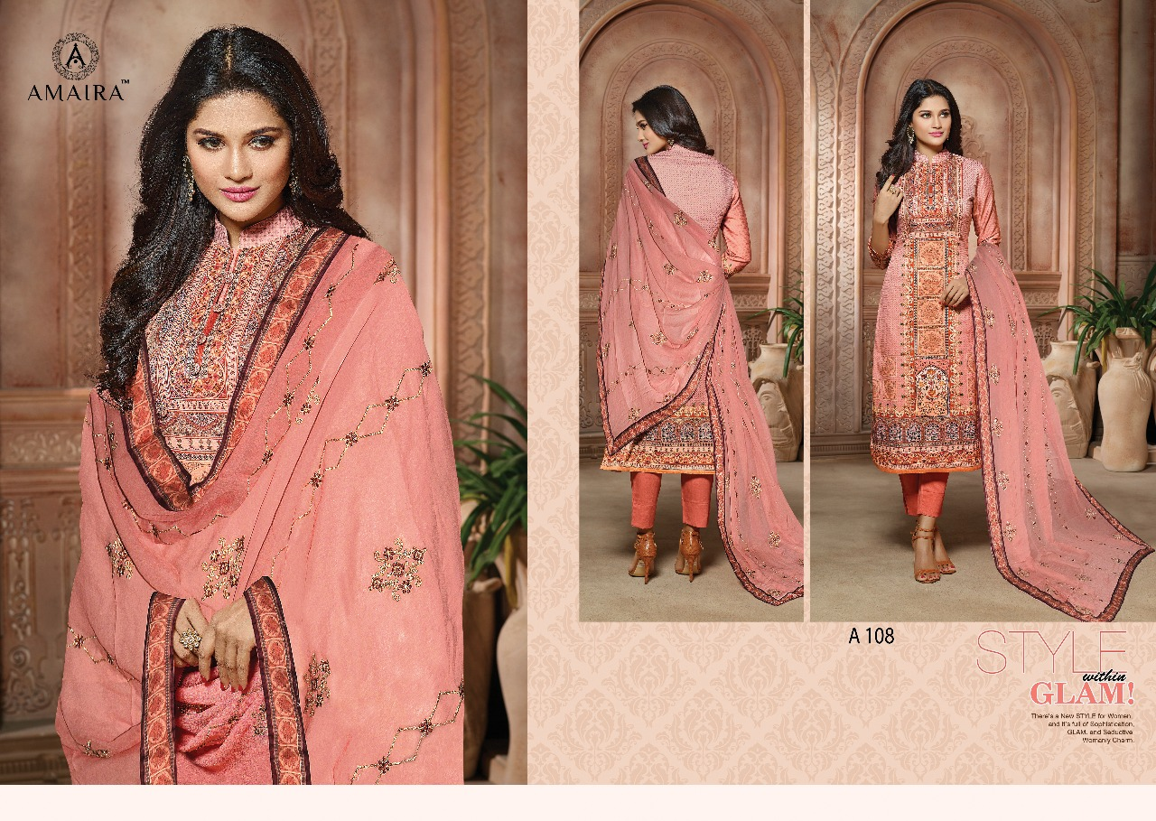 Karma amaira cotton satin salwaar suit catalogue from surat wholesaler at best price