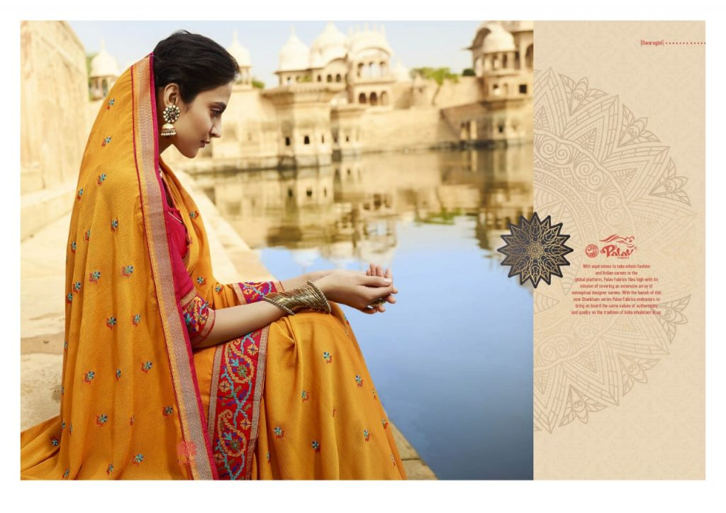 - IMG 20180816 WA0139 1024x723 - Palav fabrics sankham vol 6 designer party wear saree catalogue in wholesale price  - IMG 20180816 WA0139 1024x723 - Palav fabrics sankham vol 6 designer party wear saree catalogue in wholesale price