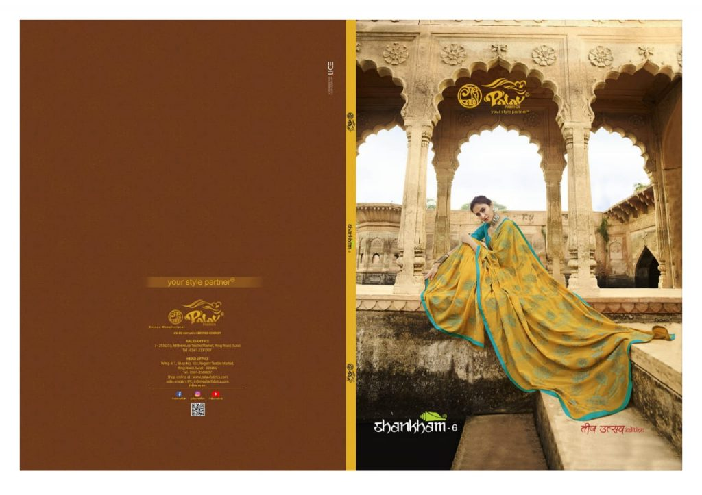 - IMG 20180816 WA0142 1024x723 - Palav fabrics sankham vol 6 designer party wear saree catalogue in wholesale price  - IMG 20180816 WA0142 1024x723 - Palav fabrics sankham vol 6 designer party wear saree catalogue in wholesale price