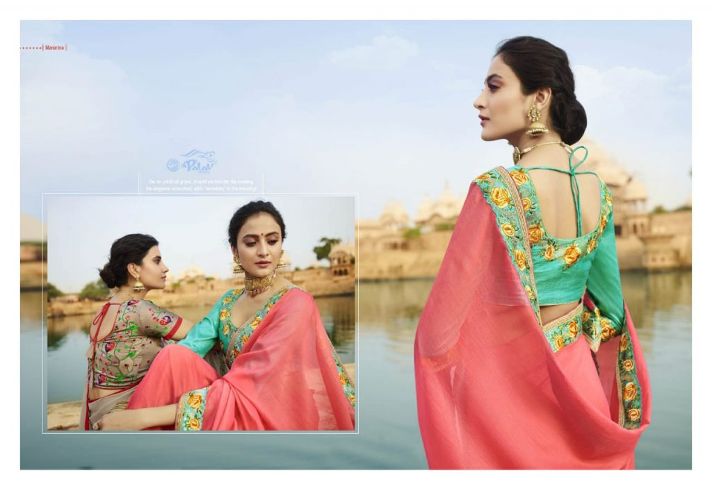 - IMG 20180816 WA0148 1024x723 - Palav fabrics sankham vol 6 designer party wear saree catalogue in wholesale price  - IMG 20180816 WA0148 1024x723 - Palav fabrics sankham vol 6 designer party wear saree catalogue in wholesale price