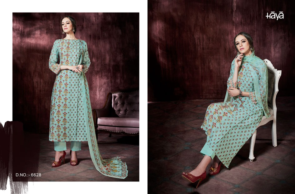 - IMG 20180904 WA0165 - Haya fab fiesta digital printed silk salwar suit catalogue wholesale price surat  - IMG 20180904 WA0165 - Haya fab fiesta digital printed silk salwar suit catalogue wholesale price surat