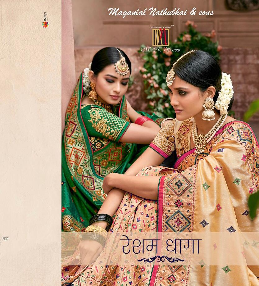 MN saree Resham dhaaga Designer Banarasi silk saree catalogue in wholesale price surat