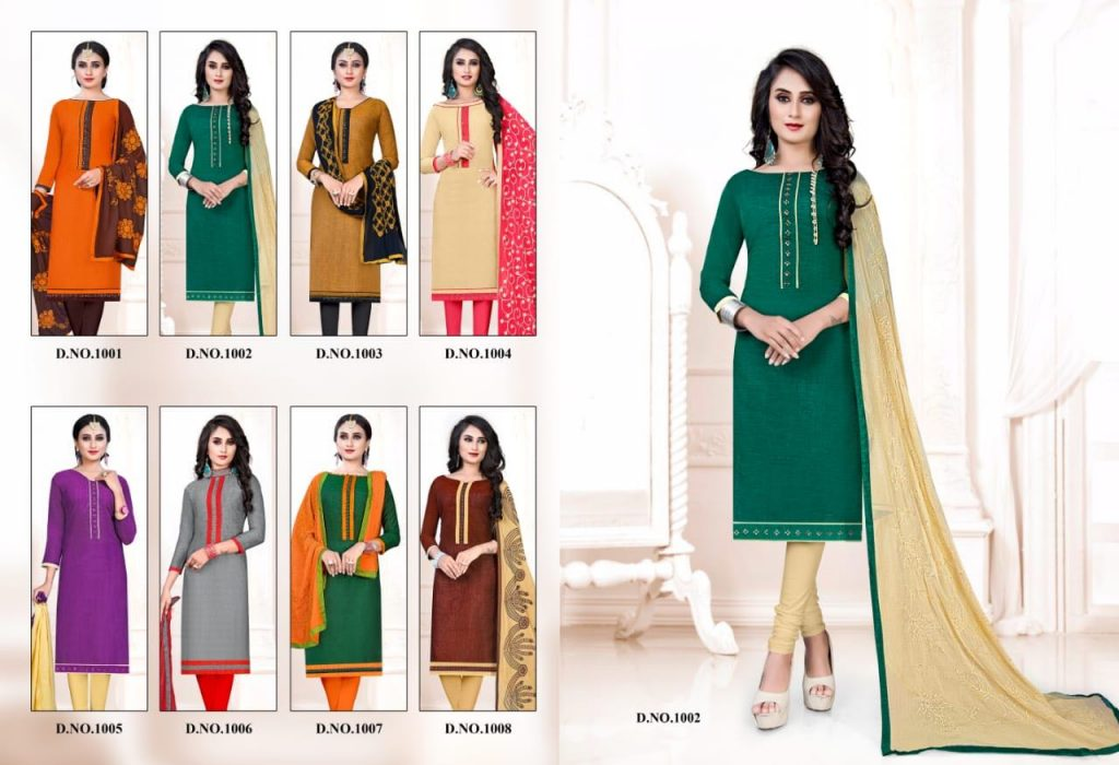 - IMG 20180920 WA0498 1024x700 - Shree vishnu dhadak cotton dress material catalogue from surat wholesaler  - IMG 20180920 WA0498 1024x700 - Shree vishnu dhadak cotton dress material catalogue from surat wholesaler
