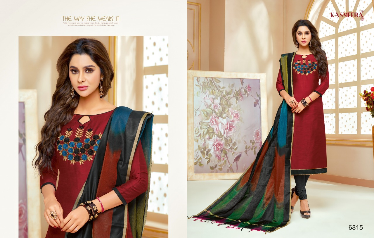 Kaycee trends kashmeera  rasleela vol 3 fancy dress material catalogue in wholesale price
