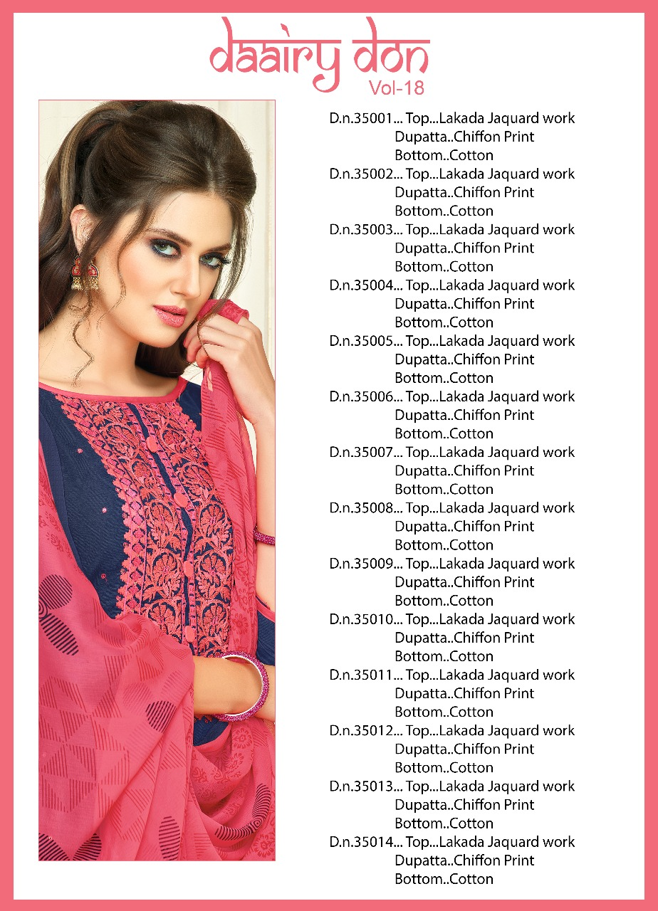 Kapil trends dairy don vol 18 casual dress material catalogue in wholesale price surat