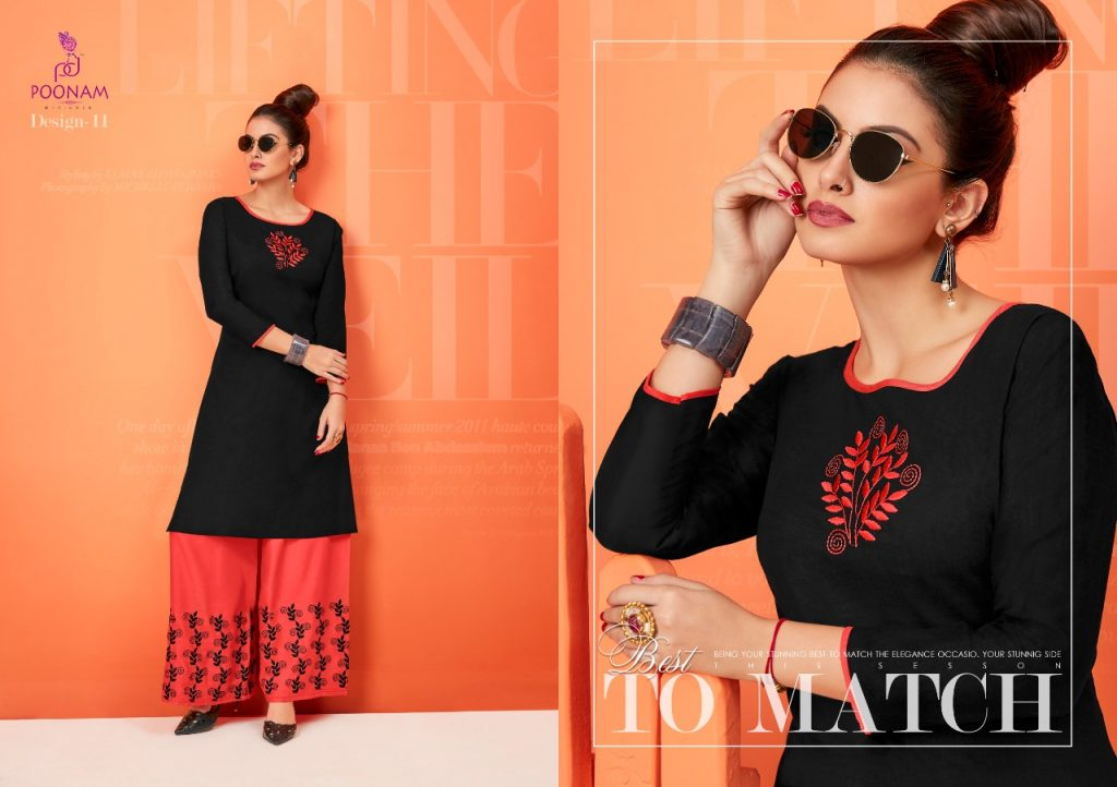 - IMG 20181001 WA0332 1024x722 - Poonam designer plazzo house vol 2 Embroidered plazzo kurtis set Catalog wholesaler surat