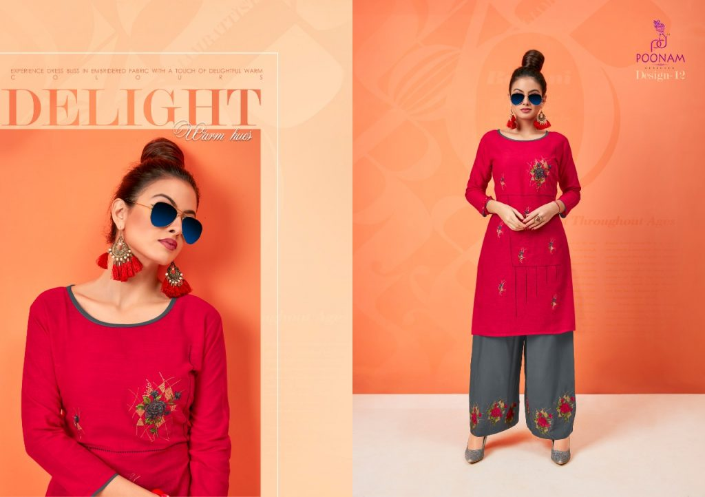 - IMG 20181001 WA0335 1024x722 - Poonam designer plazzo house vol 2 Embroidered plazzo kurtis set Catalog wholesaler surat