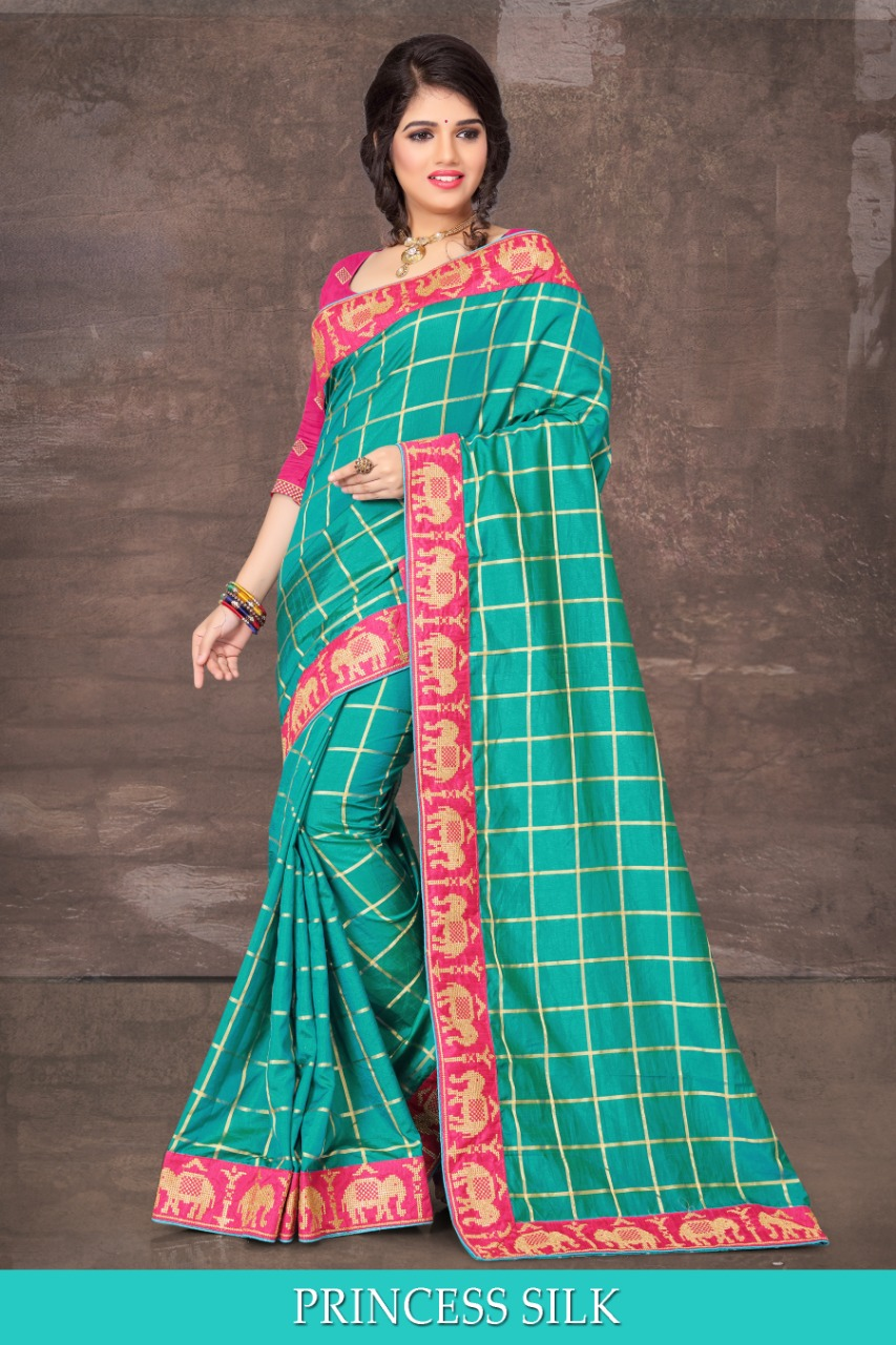 Right one princess silk Exclusive fancy silk saree Catalog in wholesale price