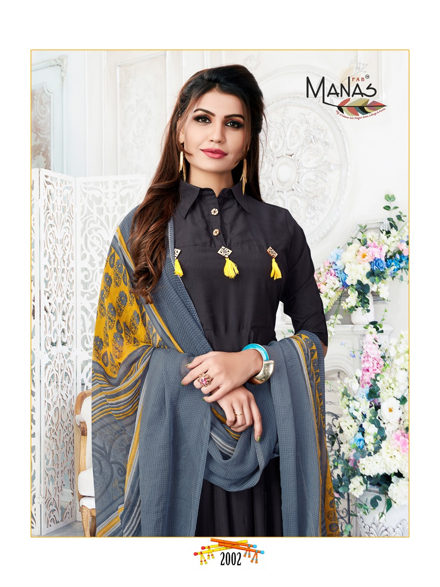 Manas fab Kiya vol 1 long designer kurti With dupatta catalogue in wholesale price surat