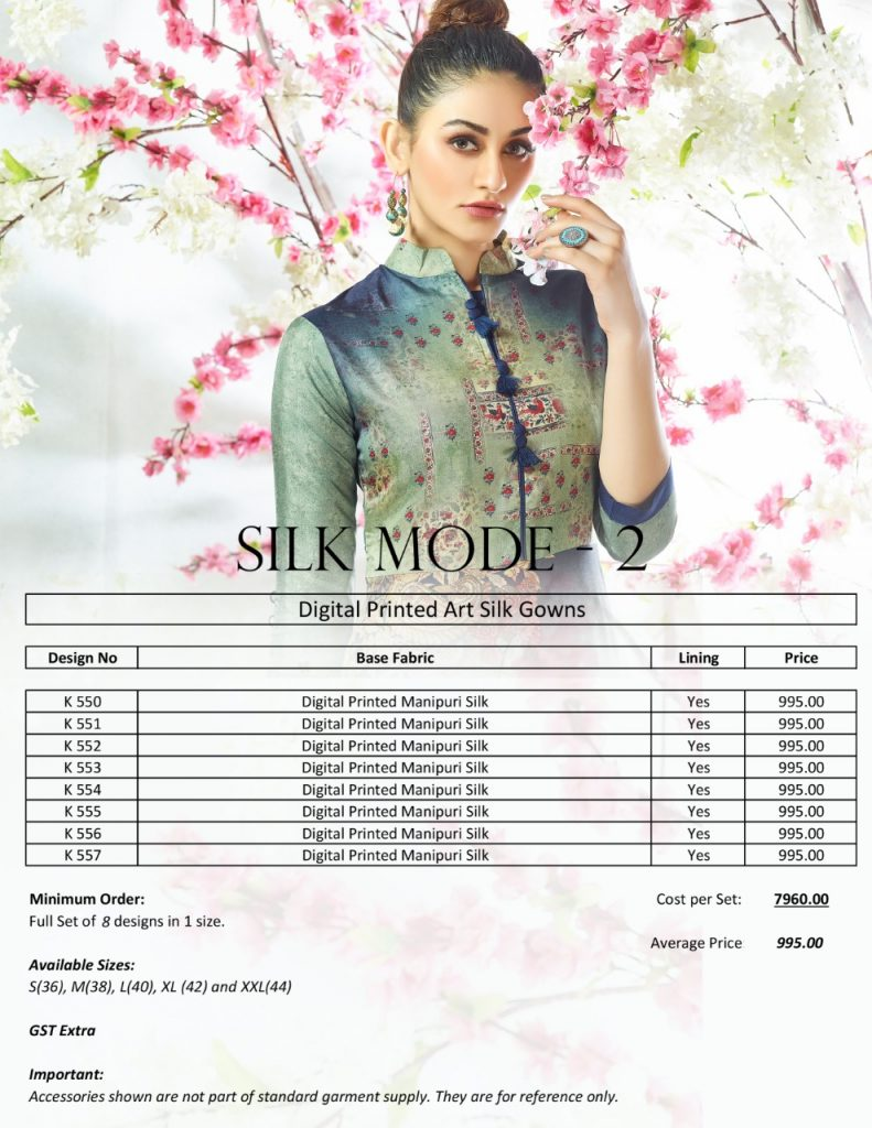 - IMG 20181004 WA0159 791x1024 - Eternal Silkmode vol 2 digital printed full flair gown catalogue in wholesale price surat  - IMG 20181004 WA0159 791x1024 - Eternal Silkmode vol 2 digital printed full flair gown catalogue in wholesale price surat
