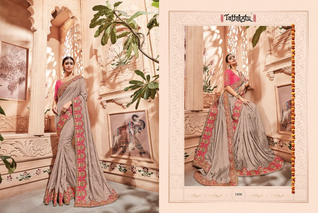 - IMG 20181009 WA0077 1024x686 - Tathastu 1900 series designer Party wear saree Catalog at best price surat  - IMG 20181009 WA0077 1024x686 - Tathastu 1900 series designer Party wear saree Catalog at best price surat