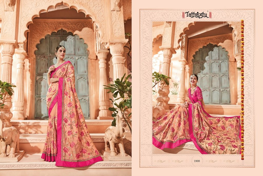 - IMG 20181009 WA0079 1024x686 - Tathastu 1900 series designer Party wear saree Catalog at best price surat  - IMG 20181009 WA0079 1024x686 - Tathastu 1900 series designer Party wear saree Catalog at best price surat