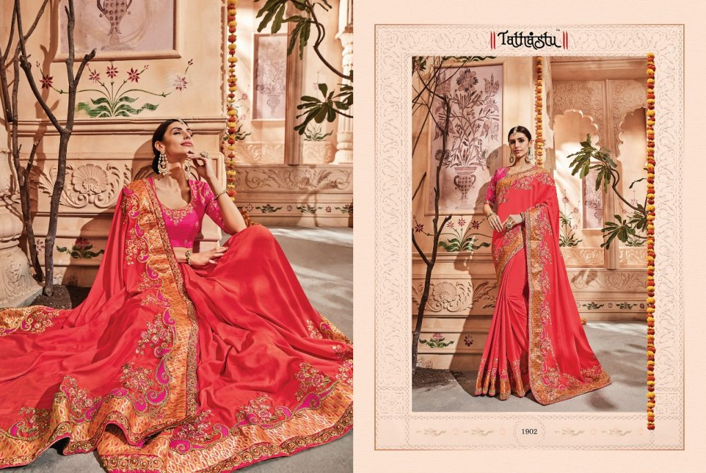 - IMG 20181009 WA0084 1024x686 - Tathastu 1900 series designer Party wear saree Catalog at best price surat  - IMG 20181009 WA0084 1024x686 - Tathastu 1900 series designer Party wear saree Catalog at best price surat