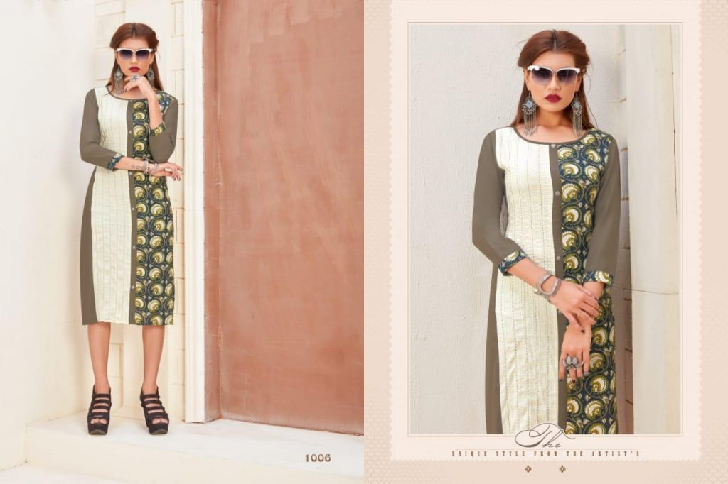 - IMG 20181029 WA0097 1024x682 - Poonam designer moment designer rayon kurtis catalogue in wholesale price  - IMG 20181029 WA0097 1024x682 - Poonam designer moment designer rayon kurtis catalogue in wholesale price