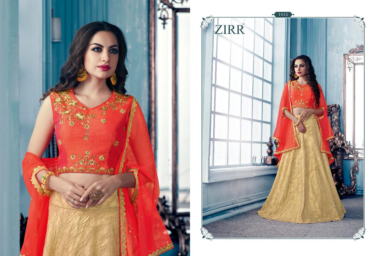 Gajiwala Ruhani 1846-1853 Series party wear designer lehenga Catalogue wholesale supplier