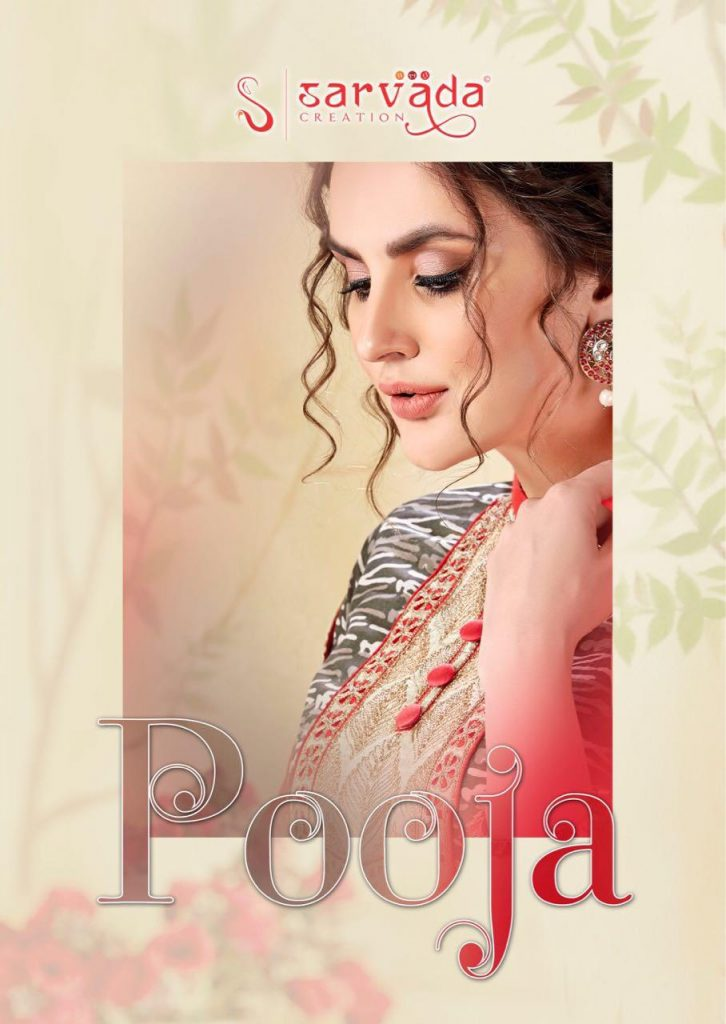 - IMG 20181124 WA0181 726x1024 - Sarvada Pooja casual cotton salwar Kameez catalog supplier in india  - IMG 20181124 WA0181 726x1024 - Sarvada Pooja casual cotton salwar Kameez catalog supplier in india