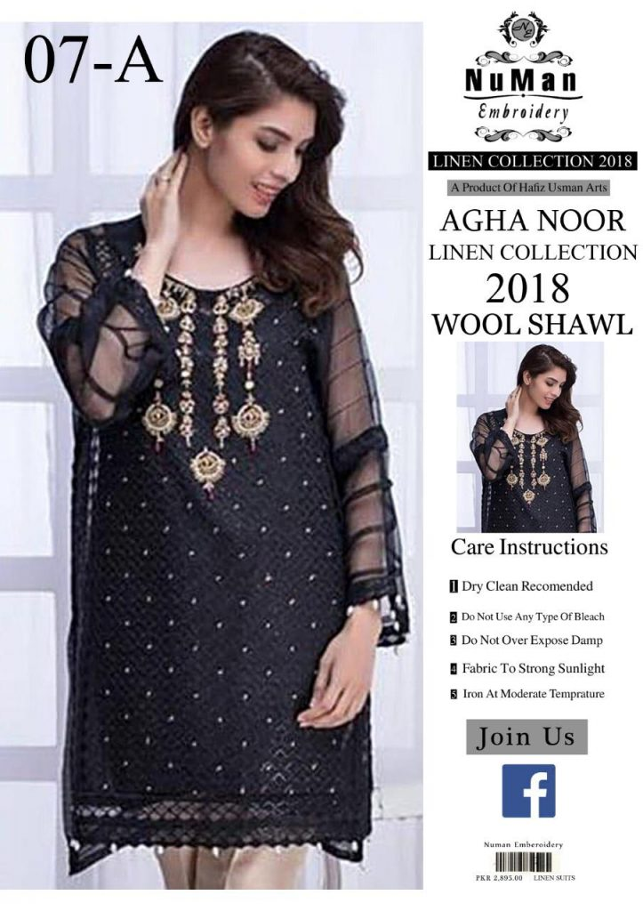 - IMG 20181201 WA0170 723x1024 - Numan embroiderey Sifona linen collection 2018 wool shawl designer Pakistani salwar kameez Catalog in wholesale price  - IMG 20181201 WA0170 723x1024 - Numan embroiderey Sifona linen collection 2018 wool shawl designer Pakistani salwar kameez Catalog in wholesale price