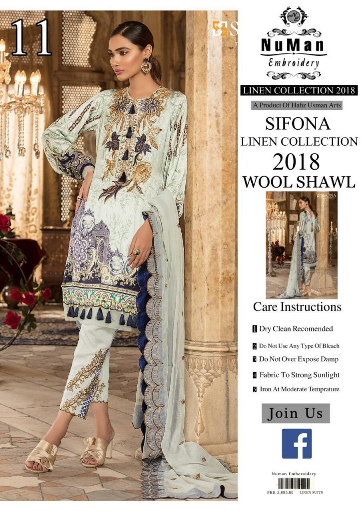 - IMG 20181201 WA0173 723x1024 - Numan embroiderey Sifona linen collection 2018 wool shawl designer Pakistani salwar kameez Catalog in wholesale price  - IMG 20181201 WA0173 723x1024 - Numan embroiderey Sifona linen collection 2018 wool shawl designer Pakistani salwar kameez Catalog in wholesale price