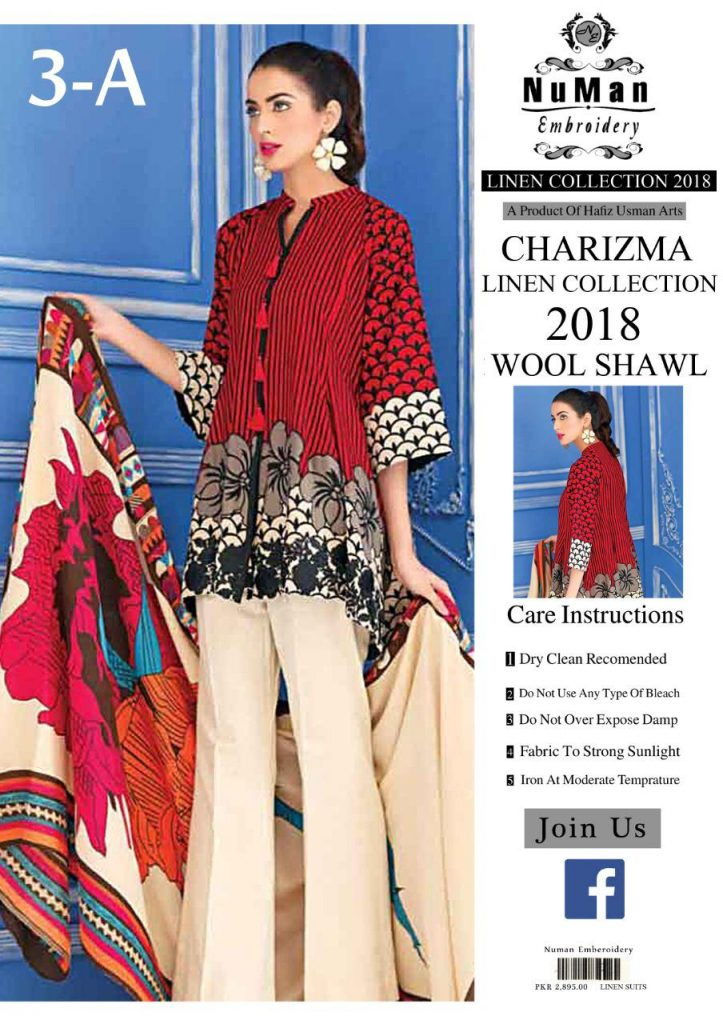 - IMG 20181201 WA0174 723x1024 - Numan embroiderey Sifona linen collection 2018 wool shawl designer Pakistani salwar kameez Catalog in wholesale price  - IMG 20181201 WA0174 723x1024 - Numan embroiderey Sifona linen collection 2018 wool shawl designer Pakistani salwar kameez Catalog in wholesale price