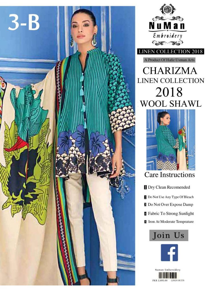 - IMG 20181201 WA0175 723x1024 - Numan embroiderey Sifona linen collection 2018 wool shawl designer Pakistani salwar kameez Catalog in wholesale price  - IMG 20181201 WA0175 723x1024 - Numan embroiderey Sifona linen collection 2018 wool shawl designer Pakistani salwar kameez Catalog in wholesale price