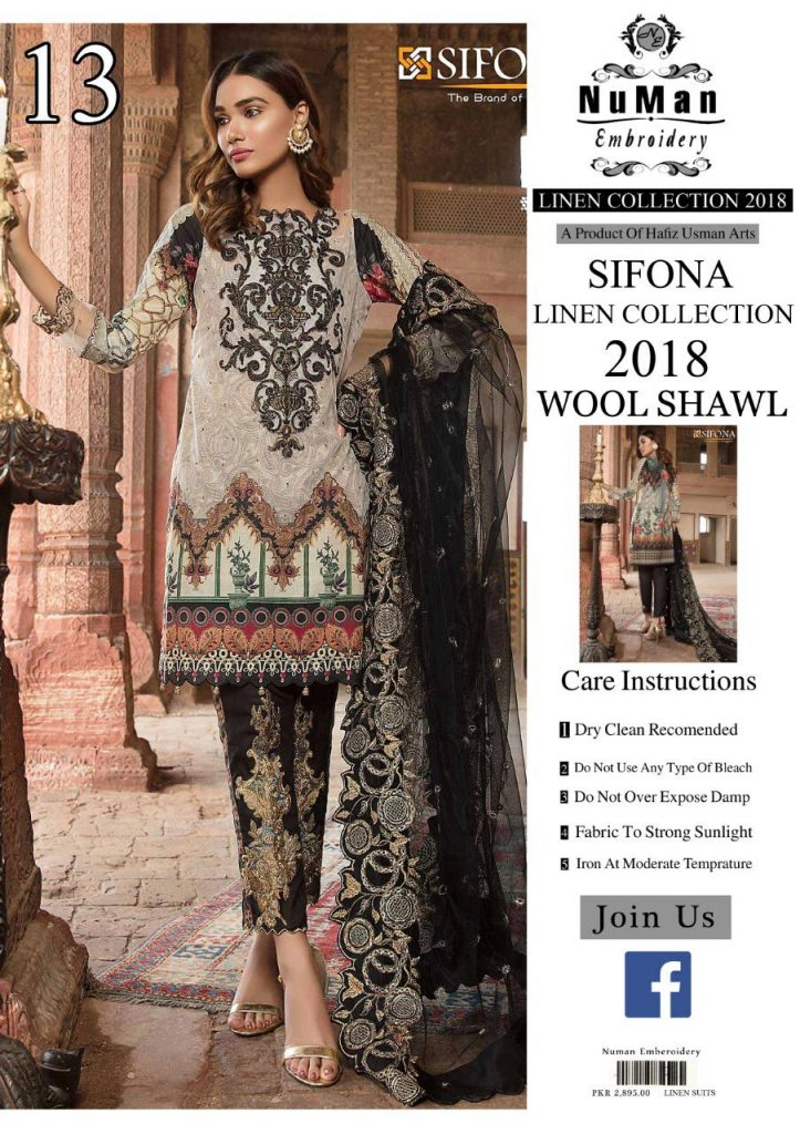 - IMG 20181201 WA0176 723x1024 - Numan embroiderey Sifona linen collection 2018 wool shawl designer Pakistani salwar kameez Catalog in wholesale price  - IMG 20181201 WA0176 723x1024 - Numan embroiderey Sifona linen collection 2018 wool shawl designer Pakistani salwar kameez Catalog in wholesale price