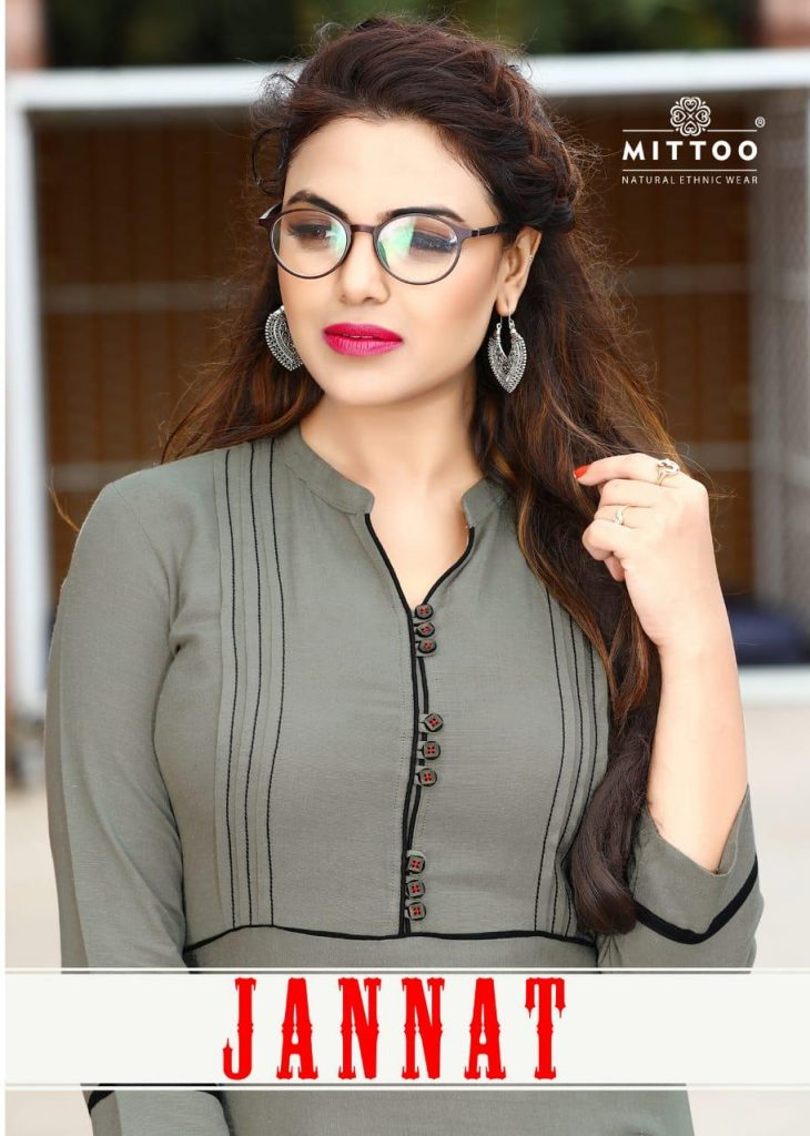 - IMG 20181220 WA0130 730x1024 - Mittoo Jannat exclusive stylish readymade kurtis supplier in surat  - IMG 20181220 WA0130 730x1024 - Mittoo Jannat exclusive stylish readymade kurtis supplier in surat