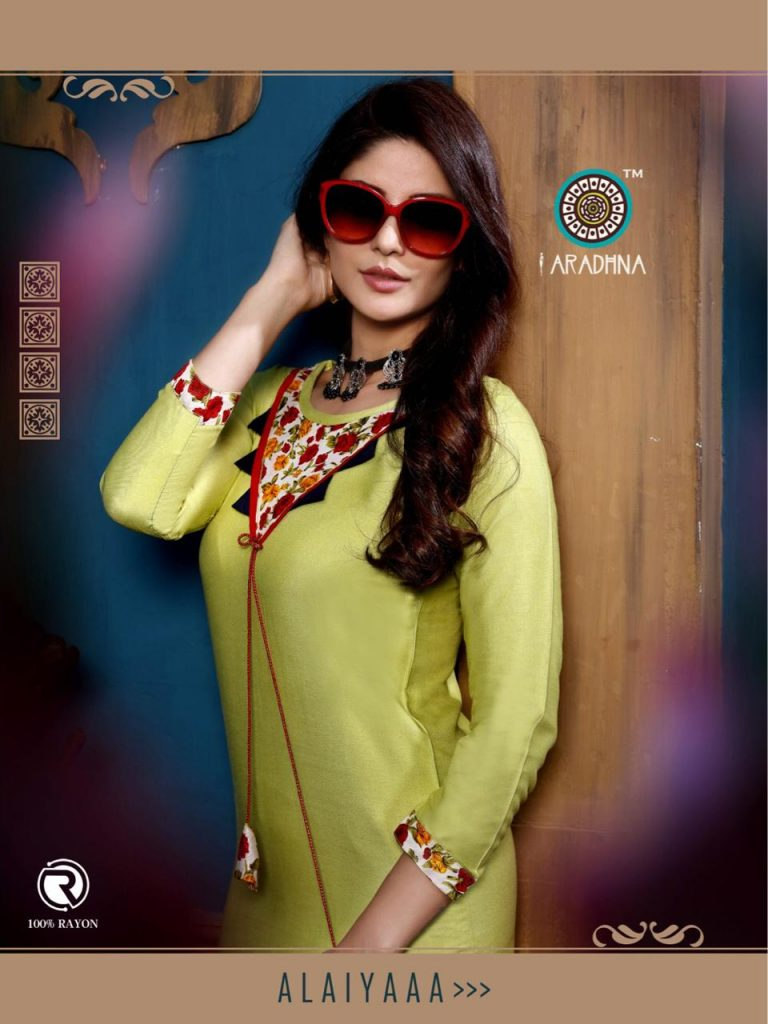 - IMG 20181221 WA0262 768x1024 - Aaradhana Parrot vol 4 rayon printed straight kurti catalogue in wholesale price surat  - IMG 20181221 WA0262 768x1024 - Aaradhana Parrot vol 4 rayon printed straight kurti catalogue in wholesale price surat