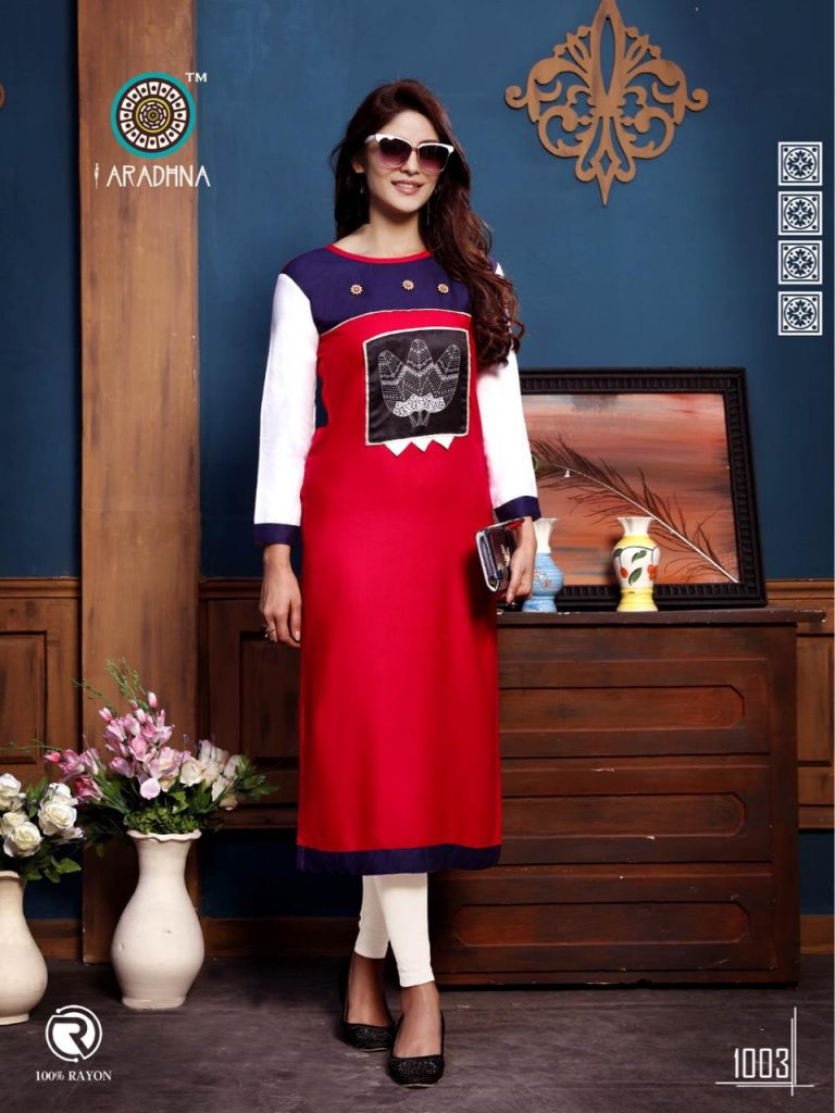 - IMG 20181221 WA0264 768x1024 - Aaradhana Parrot vol 4 rayon printed straight kurti catalogue in wholesale price surat  - IMG 20181221 WA0264 768x1024 - Aaradhana Parrot vol 4 rayon printed straight kurti catalogue in wholesale price surat